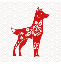 New year of the dog red chinese paper cut art vector