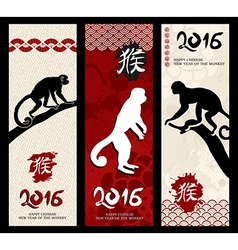 Happy chinese new year monkey 2016 red banner set vector