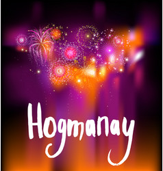 happy holiday hogmanay vector image vector image