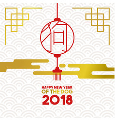 Chinese new year 2018 gold paper lantern card vector