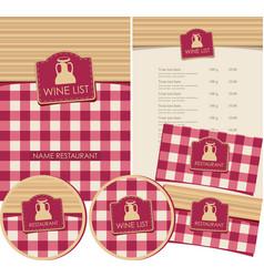Set of restaurant design elements with wine jug vector