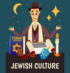 Torah jewish culture background vector