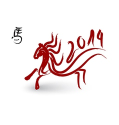 Chinese new year horse brush composition file vector