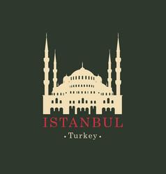 Banner with hagia sophia turkey istanbul vector
