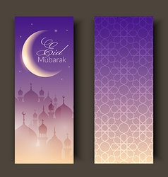 Greeting cards or banners with night landscape vector