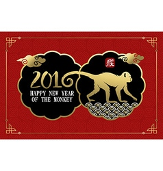 Happy chinese new year 2016 monkey label vintage vector