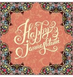 happy krishna janmashtami hand lettering vector image vector image
