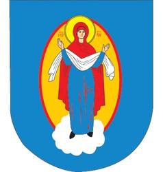 Marinagorka City vector image