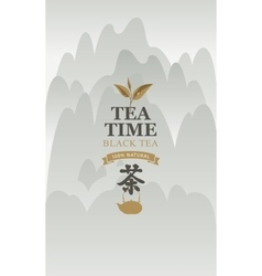 Branch of black tea on mountains vector