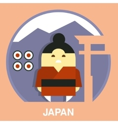 Japanese Man vector image