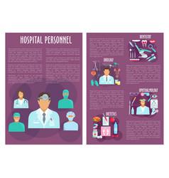 Medical personnel doctor nurse brochure design vector