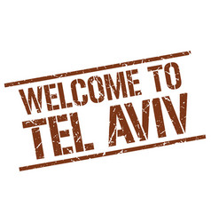 Welcome to tel aviv stamp vector