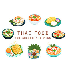 thai food should not miss vector image