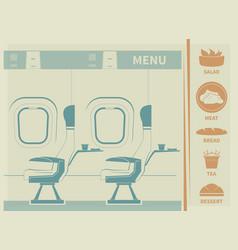 in-flight meal vector image