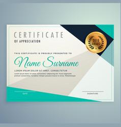 Modern elegant certificate design with geometric vector
