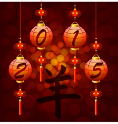 Chinese New Year lantern with hieroglyph goat vector image