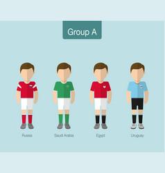 2018 soccer or football team uniform group a vector