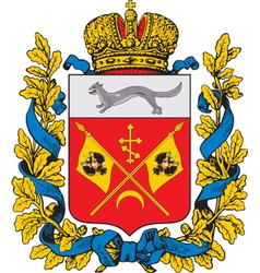 Orenburg Coat-of-arms vector image