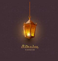ramadan kareem lettering text template greeting vector image