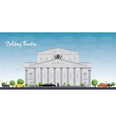 Bolshoy Theatre Moscow vector image vector image