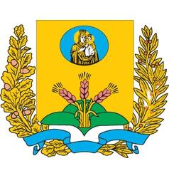 Mogilev Oblast vector image
