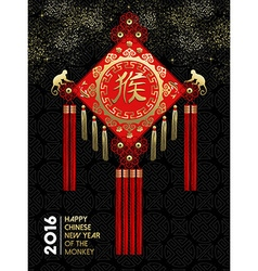 Happy chinese new year monkey traditional red gold vector