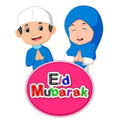 Muslim family cartoon vector