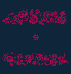 simple floral decorative element inspired by vector image