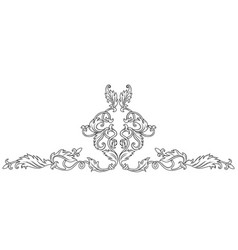 Symmetrical decorative ornament vector