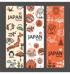 Japan banner card vertical vector