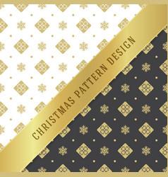 Christmas pattern design background vector