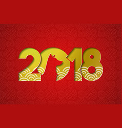 chinese new year dog 2018 gold paper cut card vector image