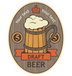 beer label vector image vector image
