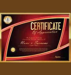 certificate retro design template 02 vector image