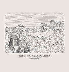 Great wall of china vintage vector