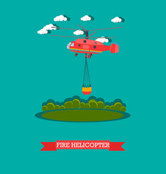 Fire helicopter in flat style vector