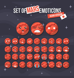 set of cute mars smiley mars emoticons flat vector image