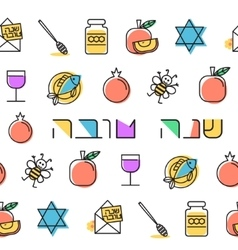 Rosh hashanah seamless pattern vector