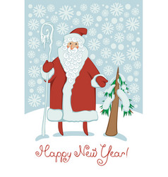 santa claus with magic stick and christmas tree vector image vector image