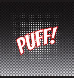 Pop art comic speech bubble vector