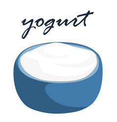 Low fat plain yogurt vector