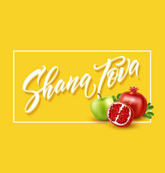A greeting card with stylish lettering shana tova vector