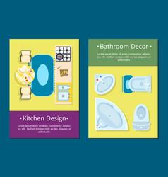 kitchen design bathroom decor vector image