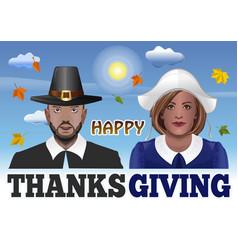 Thanksgiving couple vector