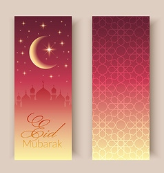 Greeting cards or banners with mosques and moon vector