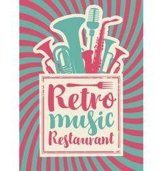restaurant with retro music vector image