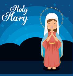 Holy mary religious card vector