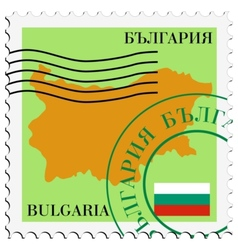 Mail to-from bulgaria vector