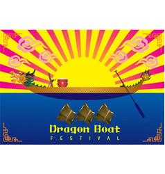 dargon boat festival vector image