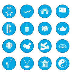 China black icon blue vector